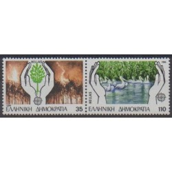 Greece - 1986 - Nb 1611/1612 - Environment - Europa