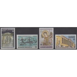 Greece - 1985 - Nb 1576/1579 - Art