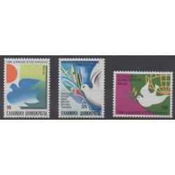 Greece - 1986 - Nb 1615/1617