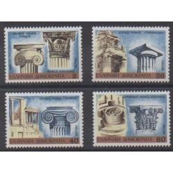 Greece - 1987 - Nb 1643/1646 - Art