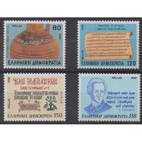 Grèce - 1996 - No 1911/1914