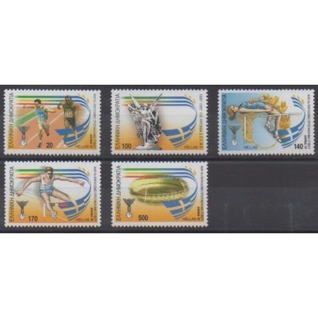 Greece - 1997 - Nb 1932/1936 - Various sports