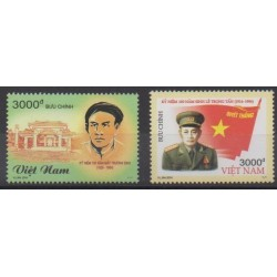 Vietnam - 2014 - No 2478/2479 - Célébrités