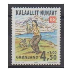 Groenland - 2000 - No 332 - Philatélie