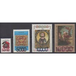 Georgia - 1994 - Nb 75/78 - Paintings