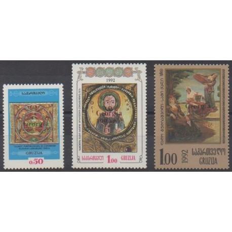 Georgia - 1994 - Nb 78A/78C - Paintings