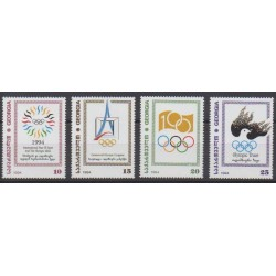 Géorgie - 1995 - No 79/82 - Jeux olympiques d'hiver - Jeux Olympiques d'été