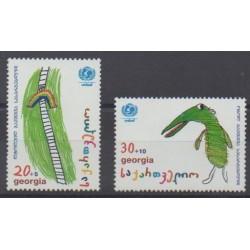 Géorgie - 1996 - No 141/142 - Dessins d'enfants