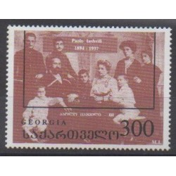 Géorgie - 1995 - No 103 - Littérature