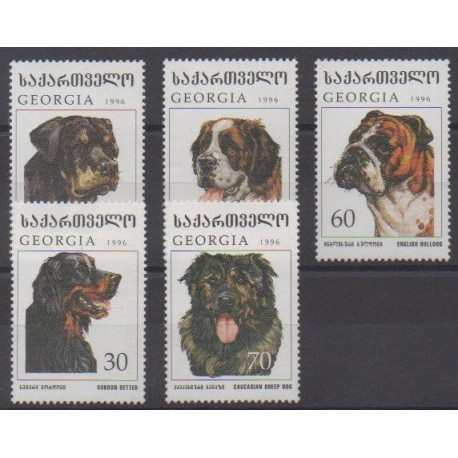 Georgia - 1997 - Nb 191/195 - Dogs