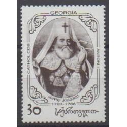 Georgia - 1996 - Nb 144 - Religion