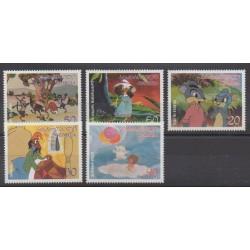 Géorgie - 1997 - No 197/201 - Dessins Animés - BD