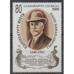 Géorgie - 2000 - No 273 - Célébrités