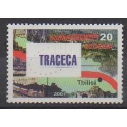 Géorgie - 2001 - No 297 - Histoire