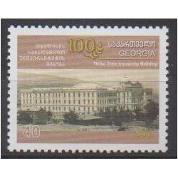 Georgia - 2007 - Nb 415