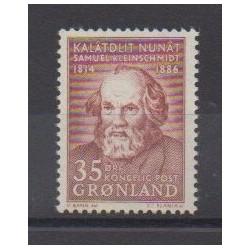 Groenland - 1964 - No 55 - Célébrités