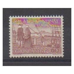 Groenland - 1971 - No 65 - Histoire