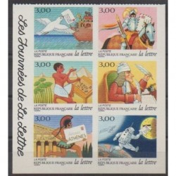 France - Self-adhesive - 1998 - Nb 18/23 - Postal Service