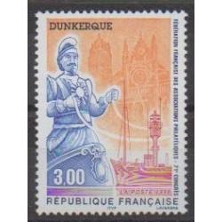 France - Poste - 1998 - No 3164 - Sites