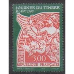 France - Poste - 1998 - Nb 3136 - Philately