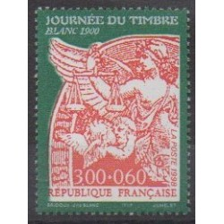 France - Poste - 1998 - Nb 3135a - Philately