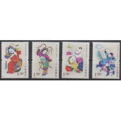 Chine - 2007 - No 4427/4430 - Peinture