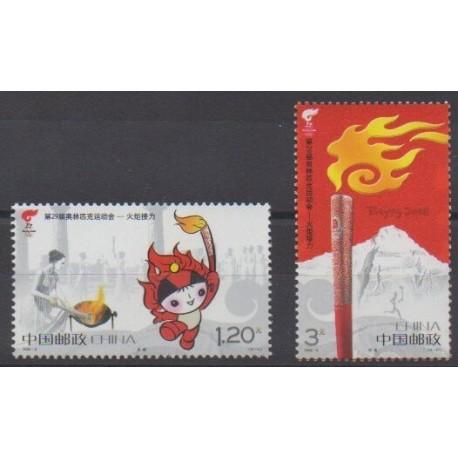 China - 2008 - Nb 4533/4534 - Summer Olympics