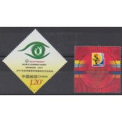China - 2007 - Nb 4488/4489 - Various sports