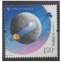 Chine - 2007 - No 4504 - Espace