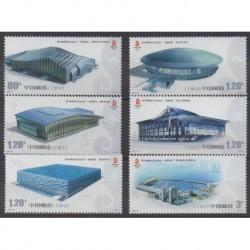 Chine - 2007 - No 4507/4512 - Jeux Olympiques d'été
