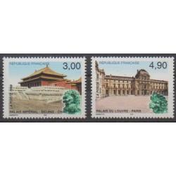 France - Poste - 1998 - Nb 3173/3174 - Castles
