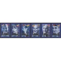 France - Poste - 1998 - Nb 3187/3192 - Cinema