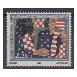 Croatie - 1994 - No 246