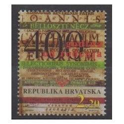 Croatie - 1994 - No 252