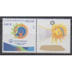 Grèce - 2011 - No 2568 - Jeux Olympiques d'été