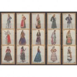 Greece - 1974 - Nb 1158/1172 - Costumes - Uniforms - Fashion