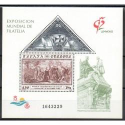 Espagne - 1992- No BF 50 - Christophe Colomb