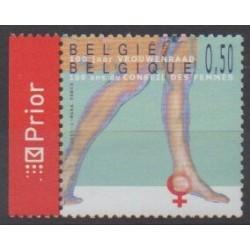 Belgium - 2005 - Nb 3333