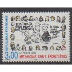 France - Poste - 1998 - No 3205 - Santé ou Croix-Rouge