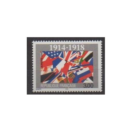 France - Poste - 1998 - No 3196 - Première Guerre Mondiale