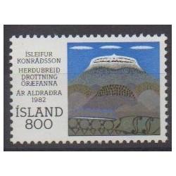 Islande - 1982 - No 537 - Peinture
