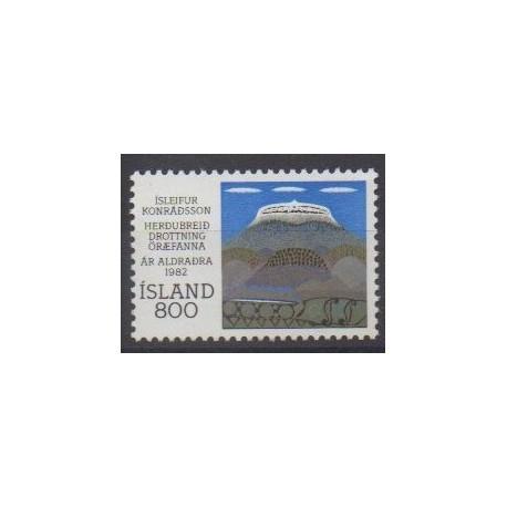 Iceland - 1982 - Nb 537 - Paintings