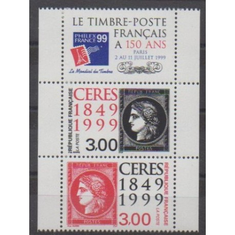 France - Poste - 1999 - Nb 3212A - Stamps on stamps