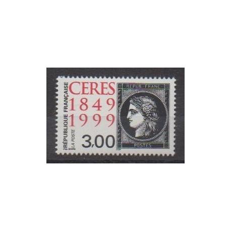 France - Poste - 1999 - No 3211 - Timbres sur timbres