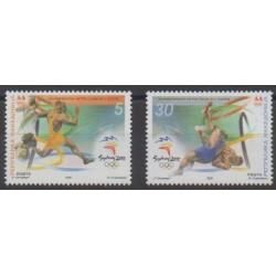 Macédoine - 2000 - No 196/197 - Jeux Olympiques d'été