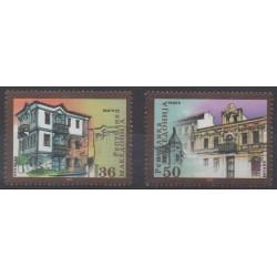 Macedonia - 2002 - Nb 254/255 - Architecture