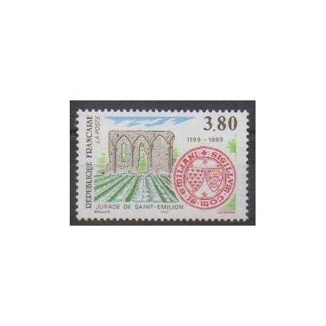 France - Poste - 1999 - Nb 3251 - Monuments