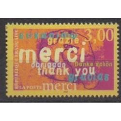 France - Poste - 1999 - No 3230