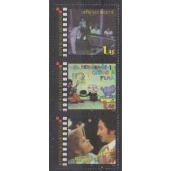 Croatie - 1997 - No 382/384 - Cinéma