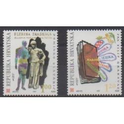 Croatie - 1997 - No 418/419 - Littérature